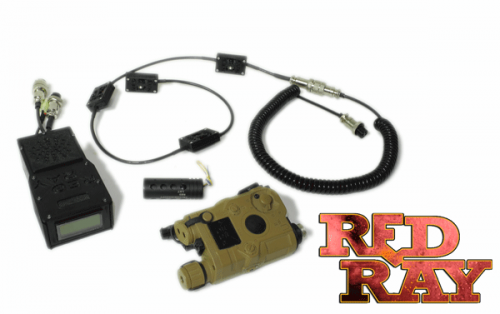 Red Ray Store - Multiarma ed Entry level lasertag